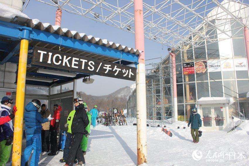 仙台Spring Valley泉高原滑雪场:离市区最近的日