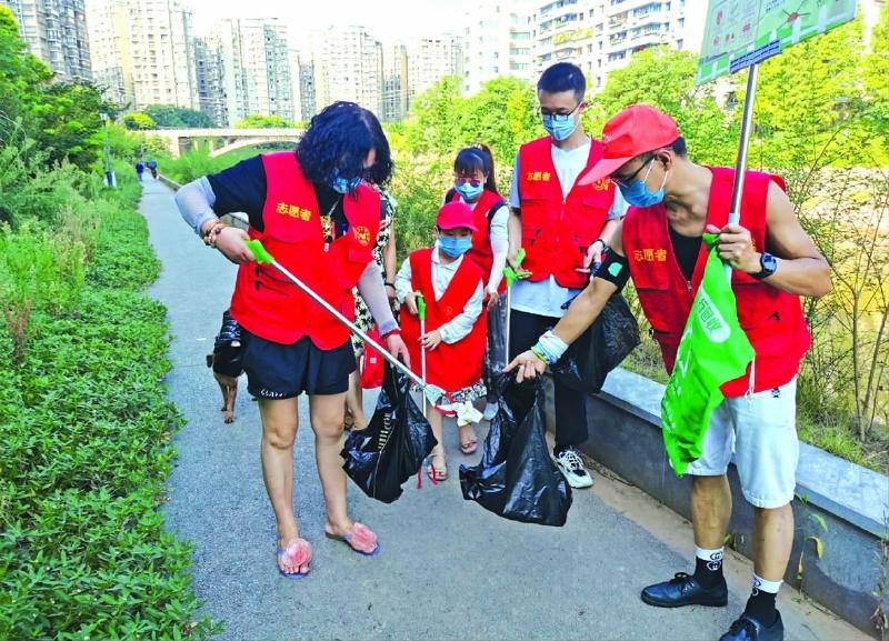 守护西河环保志愿者在行动