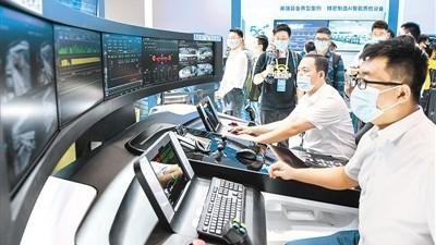 中国数字经济前途无量,未来无限!
