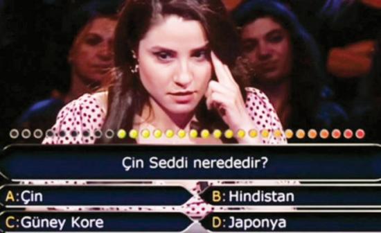 """答不出""""长城在哪国"""" 土耳其竞答选手网上成笑柄"""