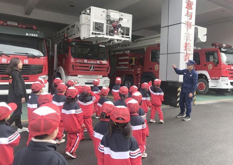 """消防安全學,防患于未""""燃"""""""