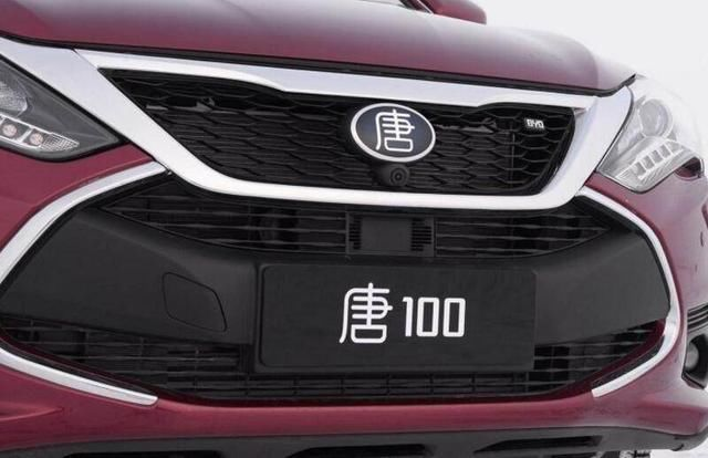 BYD finally woke up, the new SUV let the joint venture instant no light, power Tesla!