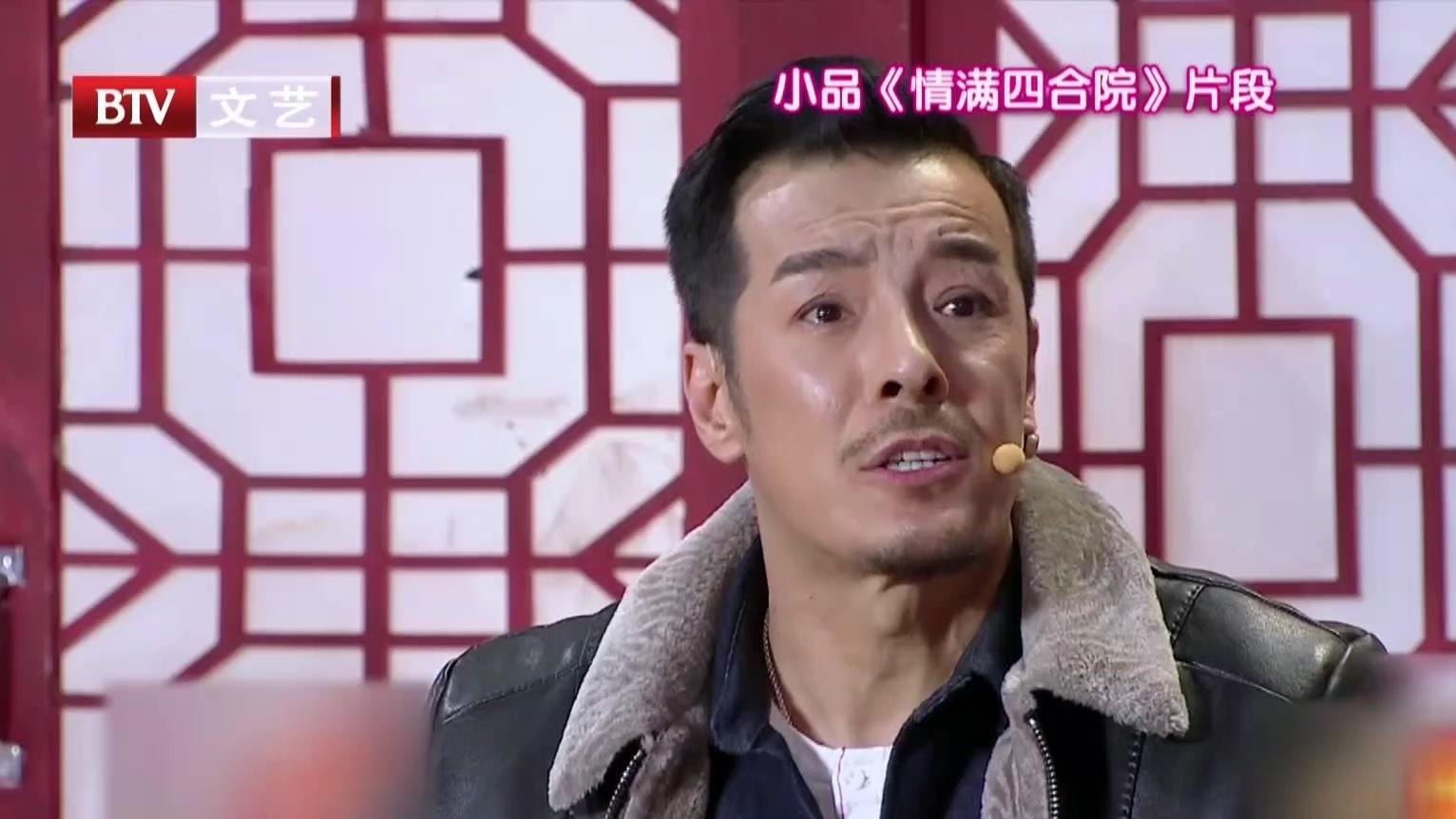 """演员抢滩喜剧界之再相聚:《情满四合院》许大茂""""改邪归正""""?"""