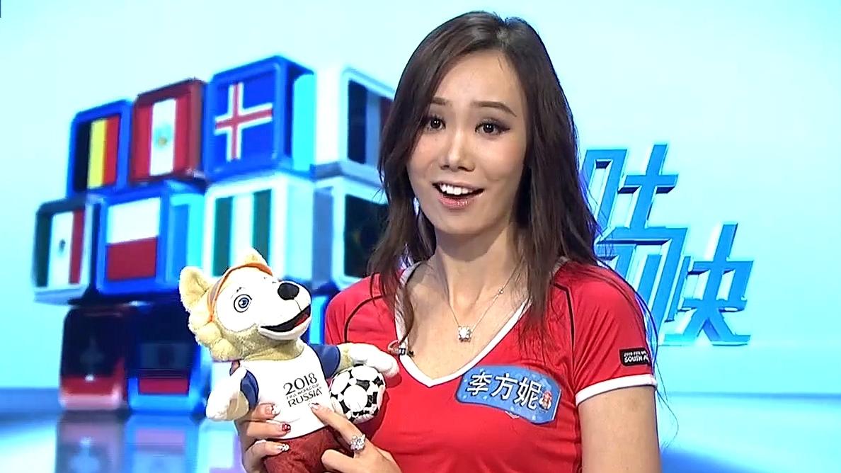 """名模吐槽世界杯吉祥物像""""二哈"""""""