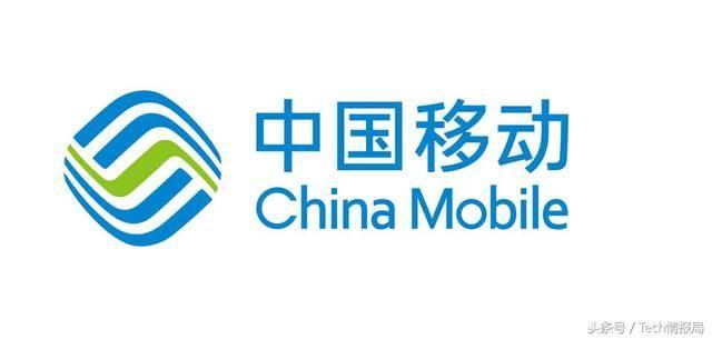 中国移动每月偷偷收取用户费用,人民日报评:于法理不容