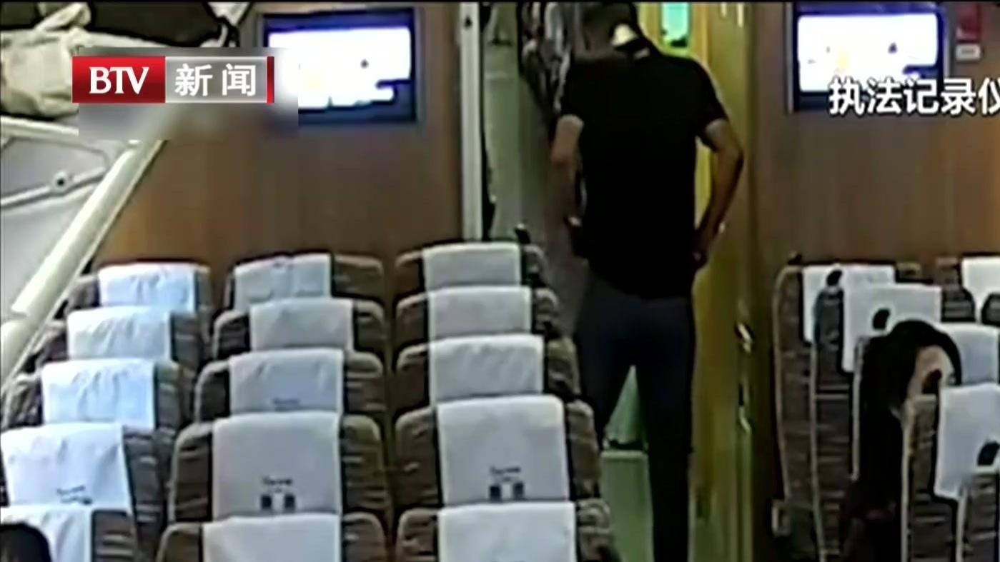 莫把禁令当儿戏:高铁吸烟致列车降速  男子被限乘180天并罚款