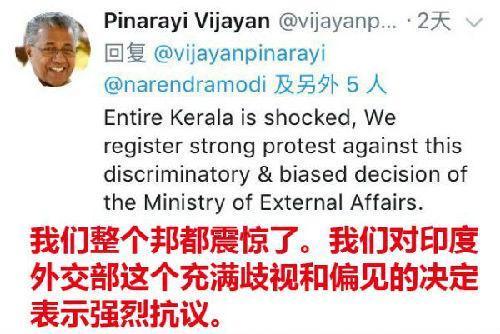 莫迪蒙了!印网友竟然说:请中国把路修到印度 绝对比印度修的强