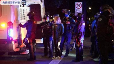 美国多地继续举行反种族歧视抗议活动
