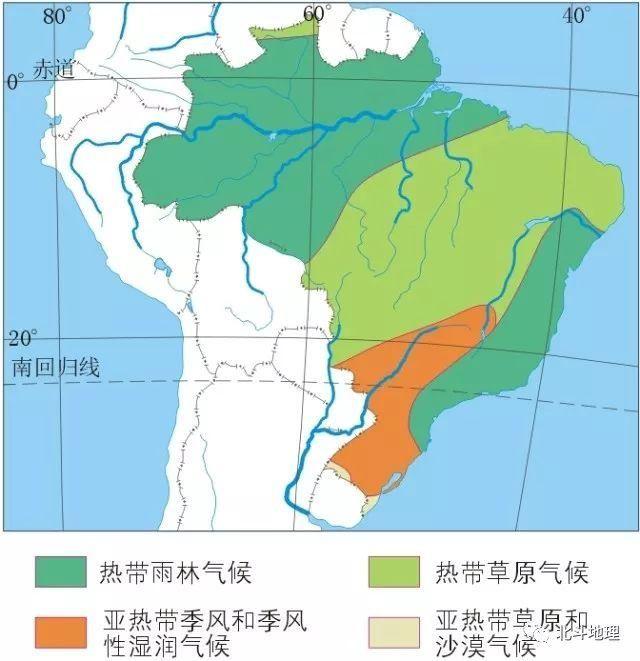地理课堂图说地理系列 第三十节 世界地理之巴西