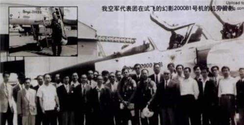 中国航母之父的感人事迹为买战机曾在国外睡床板(图)