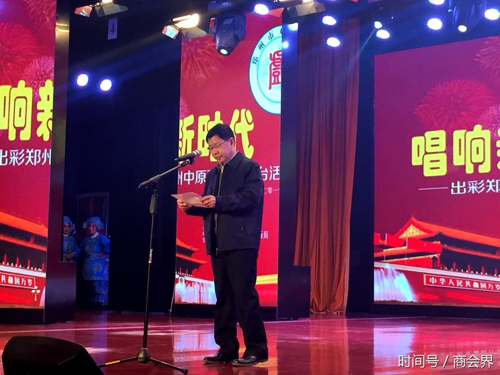 """郑州13家单位获得""""出彩郑州中原百姓大舞台演出活动""""先进单位"""