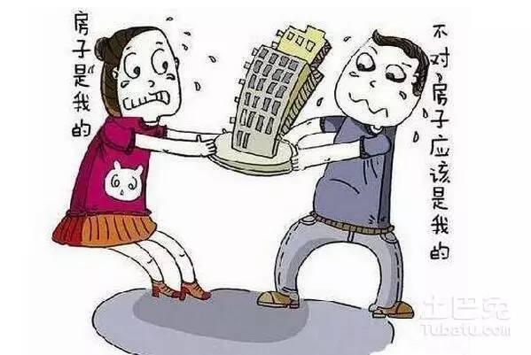 婚姻与房产纠缠不清的问题,建议所有人都看看早晚能遇到!
