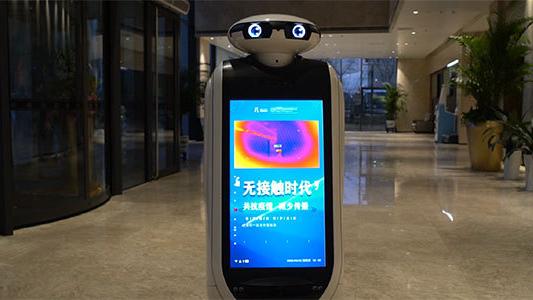 《创新北京》走近无接触时代