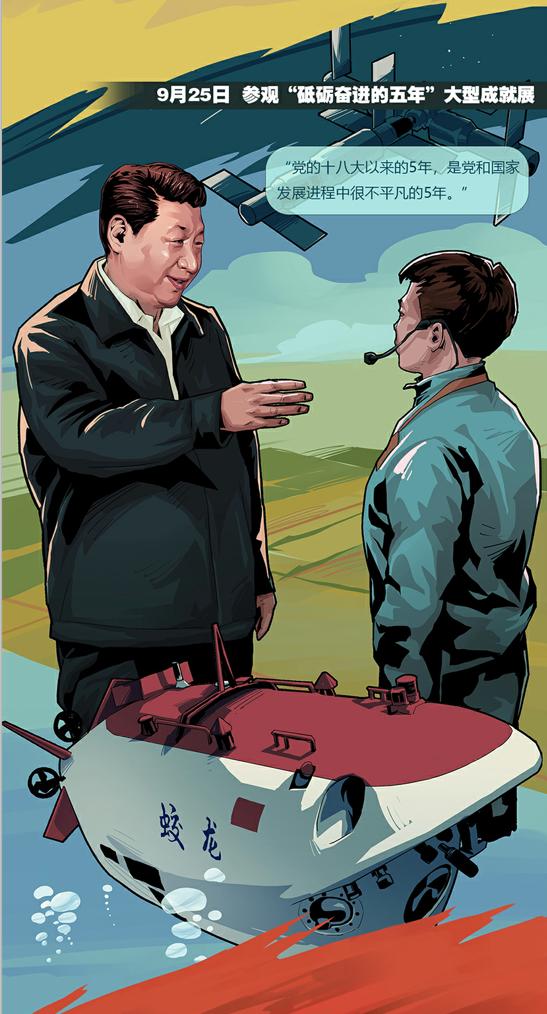 《贺新春:长长的记忆》|公司新闻-张家口国特环保工程有限公司
