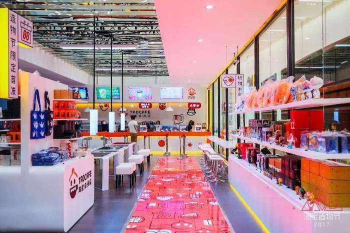 马云的无人超市建立, 无人零售是否会取代传统营销模式?