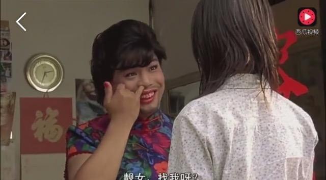 赵薇有一张偶像剧女主脸连接两部丑角,第二部大多人没见过