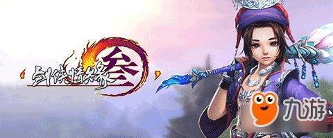《剑网3》重制版新手PVP职业推荐