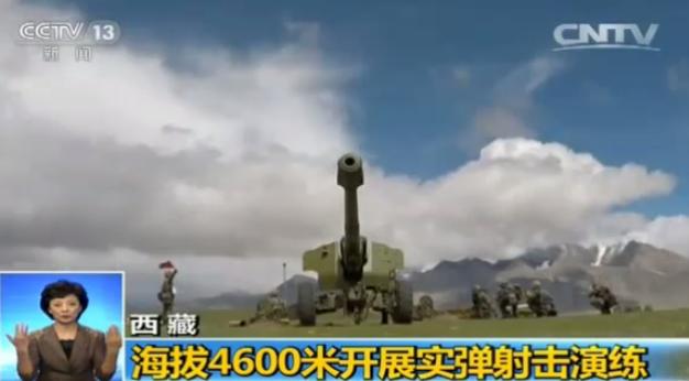 <strong>解放军在</strong>海拔4600米开展实弹射击演练(图)