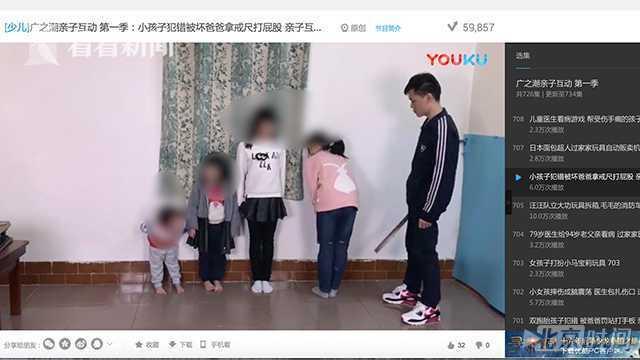 """""""儿童邪典片""""流入中国更出本土版!如此辣眼! 网络热点 第7张"""