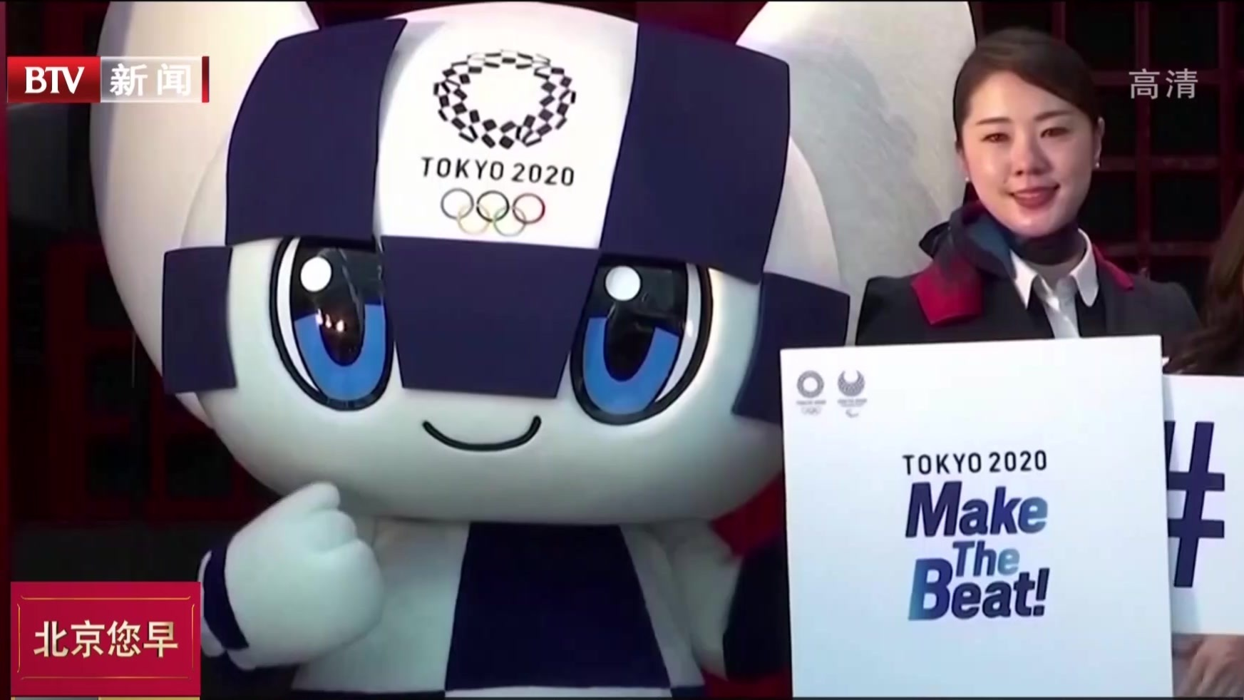 日媒称推迟东京奥运会直接经济损失约为60亿美元