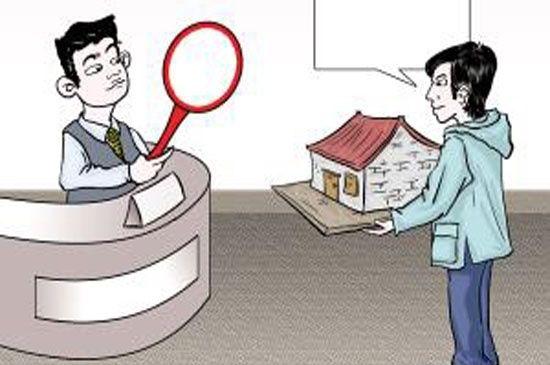 银行审批贷款最看重购房者哪些条件呢?