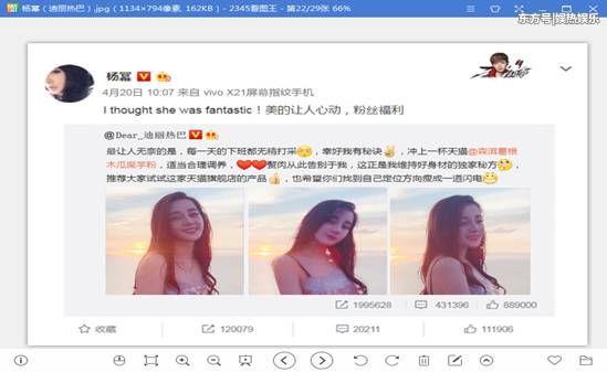 迪丽热巴首次公开恋情两人同居数月不被人知网友:真会藏_凤凰彩