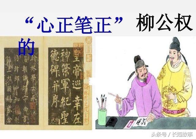书法的学习过程和规律 - 眼花缭乱的世界 - 向前,向前,一路向前!!!