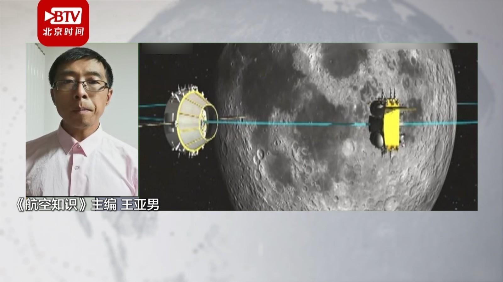 """""""嫦娥""""年底回家!我们距离""""载人登月""""还有多远?"""