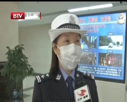 吉林:驾驶证变18分  司机朋友莫信谣
