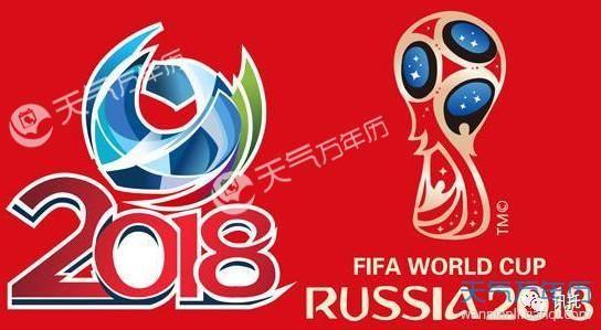 2018世界杯足球赛直播,快跟我走