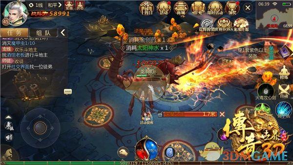 传奇世界3D》手游BOSS逆魔之王攻略