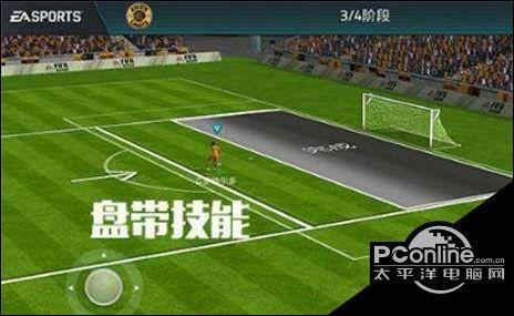 FIFA足球世界假射技巧 FIFA足球世界花式技巧