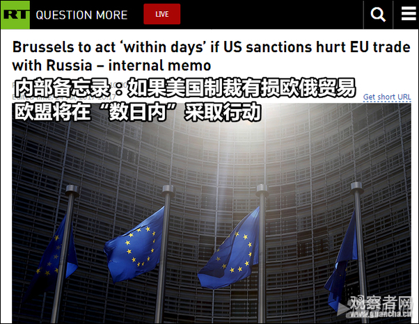 ( 文摘)外媒:美国大使馆所有车辆已离开其莫斯科别墅区 - aihua191 -    aihua191的 博 客