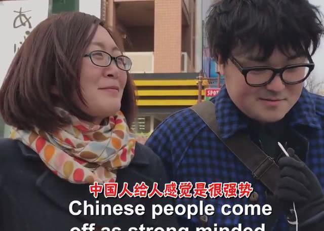 日本人真的仇视中国人?日本民众:已经习惯了对