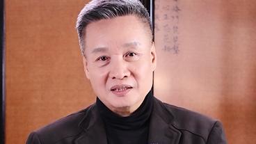《书画里的中国》阎维文画画