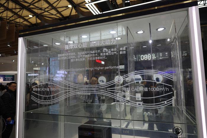 英国IAM多款新品亮相2021AWE,黑科技助