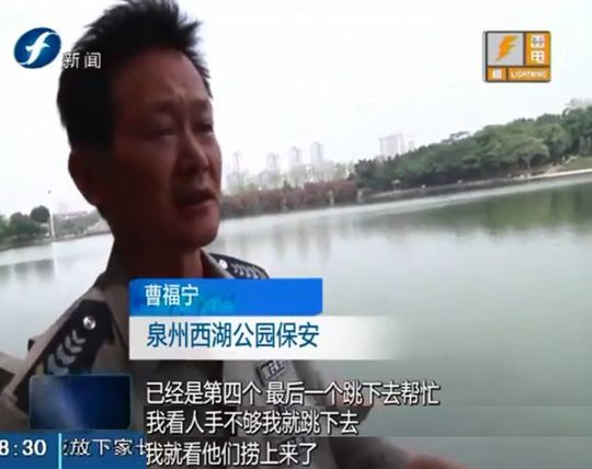 妙龄女公园里接到电话 突然一头冲进湖中溺亡! - 周公乐 - xinhua8848 的博客