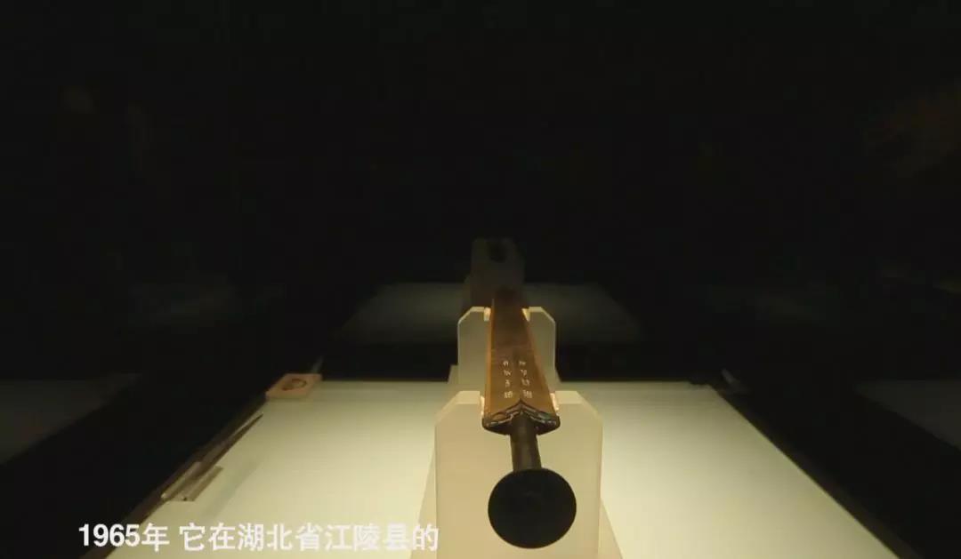 《博物馆之夜-楚风遗韵》越王勾践剑为何千年不朽?7月5日20点播出
