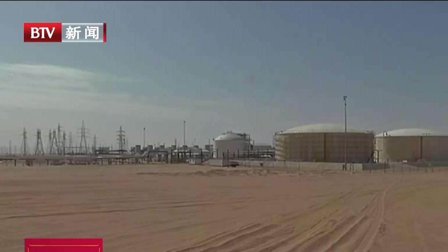 利比亚原油生产和出口再次被迫暂停