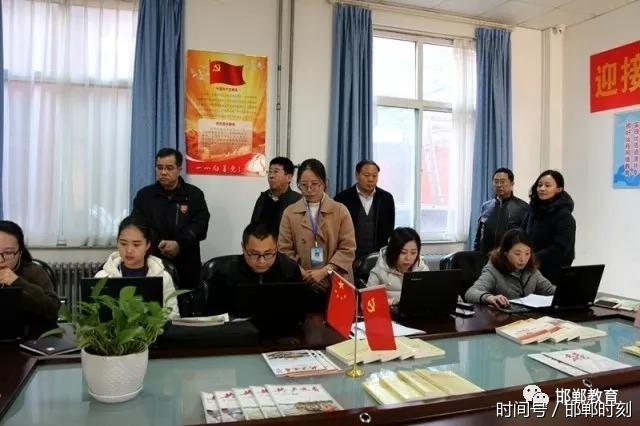 研前端学校邯郸市实验小学、邯郸市23中学和远端学校武安市清化小学图片
