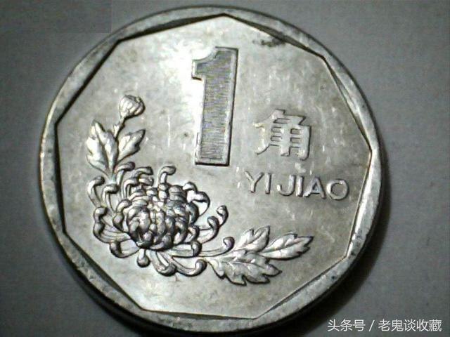 这枚硬币正在悄悄升值,知道的人没几个!