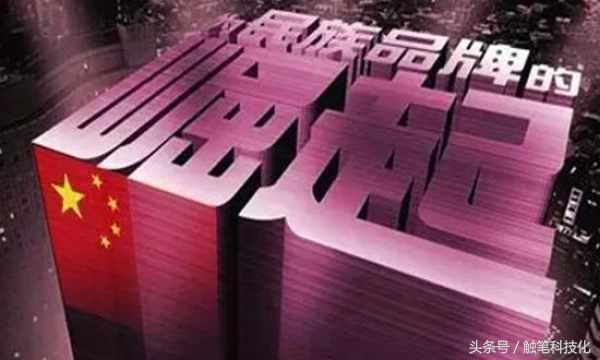 华为突然宣布重大事件,苹果,三星彻底完了!中国
