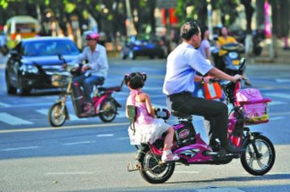 北京拟规定电动自行车均需上牌  超标车辆禁止上路