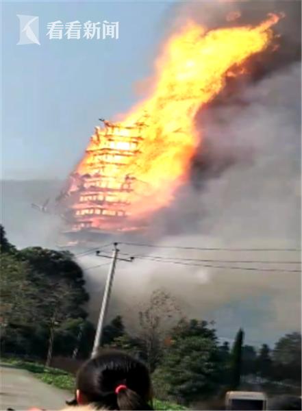 """绵竹九龙灵官楼突发大火!""""亚洲第一高木塔""""被烧毁"""