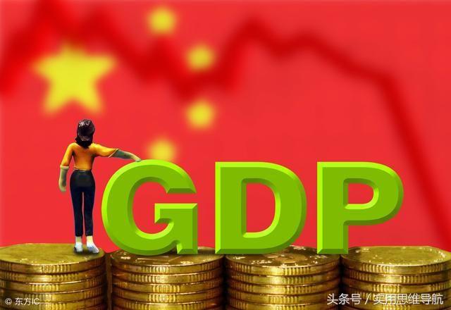 GDP含义的信皓了松,2017年我国GDP尽量。
