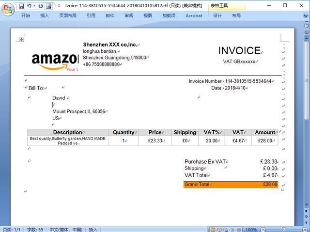 亚马逊怎样打印VAT发票