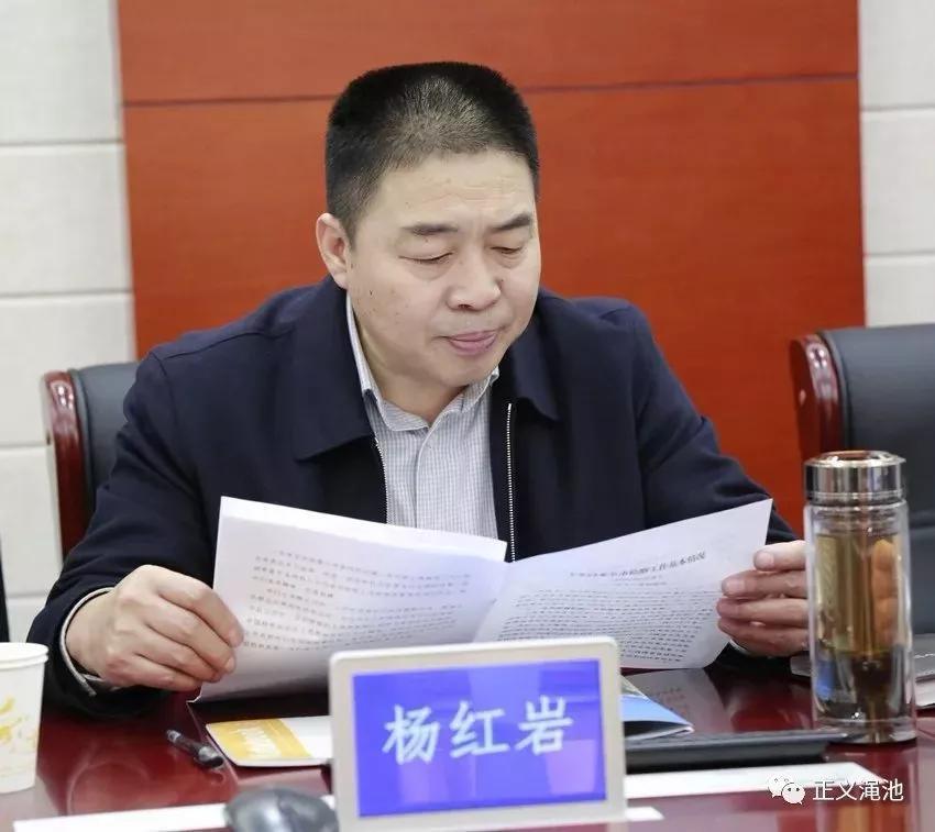 """【热文】剪掉明星发型""""明志""""的检察长栽了,曾将当地烟草大王送上法庭"""