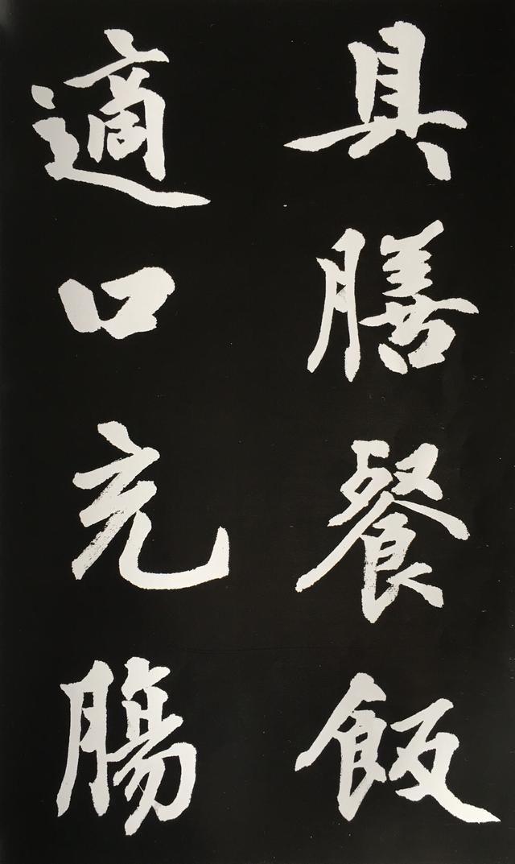 书法艺术的形式美规律 - 中国传统榜书网 - 中国传统榜书网