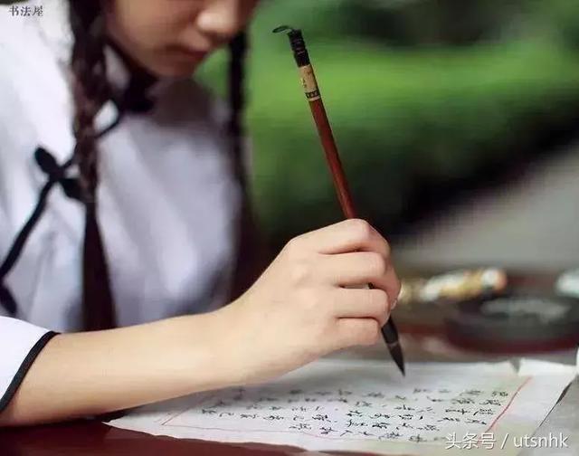 在练习书法时为什么手会抖呢,这里告诉你怎么办? - 眼花缭乱的世界 - 向前,向前,一路向前!!!
