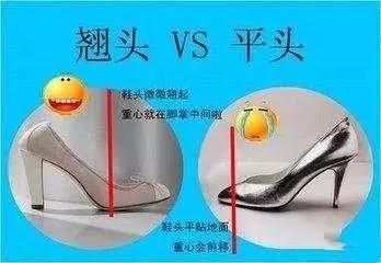 穿高跟鞋不累的小技巧,很多人可能不知道